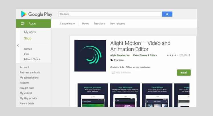 Alight Motion android